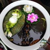 水缸造景魚缸魚池裝飾造景戶外仿真鴨子青蛙漂浮擺件【步行者戶外生活館】