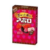 明治阿波羅濃草莓巧克力40g【愛買】