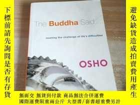 二手書博民逛書店The罕見Buddha Said.…Y21619