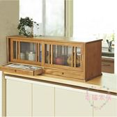 滿元秒殺85折 透氣小碗櫃 防蟲餐邊櫃 實木碗櫥櫃 窗紗廚房櫃收納碗櫥菜櫃xw