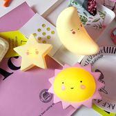 ❤️ 🌟🔆🌙太陽星星月亮小夜燈雲朵兒童房擺設療癒創意造型 拍 ZAKKA 床頭燈夜燈 LED韓國
