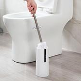 素色馬桶刷套裝衛生間清潔刷 長柄廁所刷洗廁所刷子 露露日記