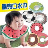 口水巾 寶寶純棉防水圓形口水巾圍兜 水果地球 B7F020 AIB小舖