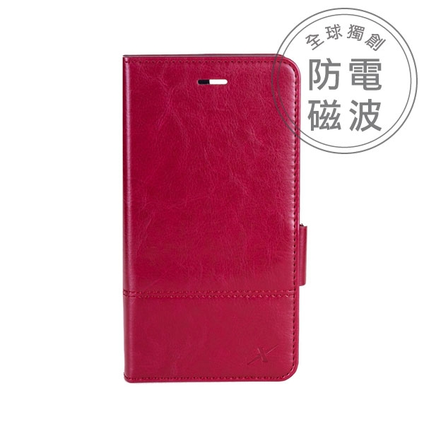 X-Shell iPhone 7 Plus / 8 Plus 防電磁波手機皮套酒釀紅