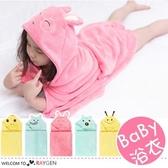 兒童珊瑚絨卡通連帽浴袍 浴巾 蓋毯 披風