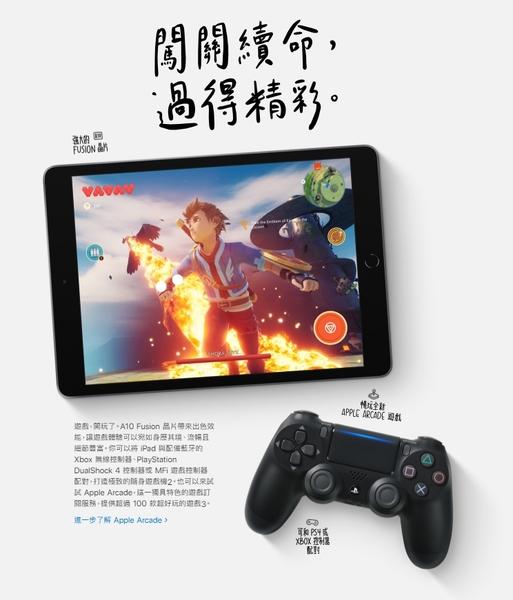 【創宇通訊│福利品】贈好禮 S級Apple iPad Pro 2020 12.9吋 LTE+WIFI 512GB (A2232)
