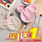小麥秸稈餐具可愛卡通米奇碗套裝家用兒童吃飯碗寶寶碗防摔塑料碗(全館滿1000元減120)