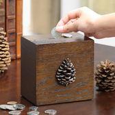 存錢罐禮品存錢筒歐式簡約創意木質硬幣存錢罐兒童成人大號儲蓄罐儲錢罐