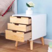 北歐床頭柜簡約現代迷你簡易床頭柜實木臥室儲物柜床邊小柜子YYP    蜜拉貝爾