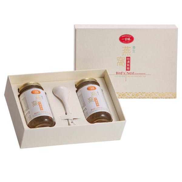 一吉膳-養生特濃無糖燕窩禮盒(150公克/2入)