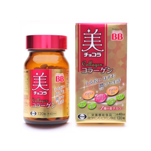 專品藥局 俏正美BB 膠原錠 Chocola BB Collagen 120粒(原廠公司貨非水貨)【2009741】