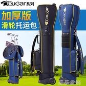 高爾夫球包 新款高爾夫球包 多功能航空包托運包 高爾夫球袋 帶滑輪球桿袋 MKS薇薇