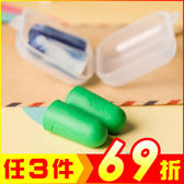 (超值2盒)隔音耳塞 睡覺防噪音 防打呼 顏色隨機【AE16121-2】99愛買生活百貨