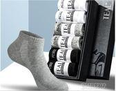 襪子男透氣薄款短襪夏季中筒低筒船襪男士  創想數位