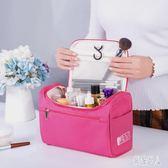 女士化妝箱 便攜大容量隨身韓版簡約旅行收納袋手提箱洗漱多功能盒 LJ2771『紅袖伊人』