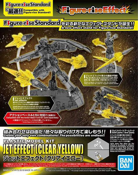 組裝模型 Figure-rise Stanard 噴射特效零件組 透明黃 感應砲 TOYeGO 玩具e哥
