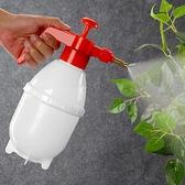噴水壺 噴壺澆花家用消毒噴水壺園藝灑水壺氣壓式噴霧器清潔高壓小噴霧瓶-Milano米蘭