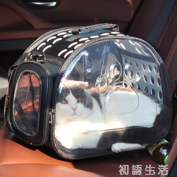 貓包貓咪外出便攜寵物包貓背包太空艙單肩透氣手提貓籠子便攜外出 初語生活