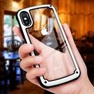 蘋果x手機殼iphoneXs透明硅膠iPhoneXs防摔Max軟殼全包保護套 免運