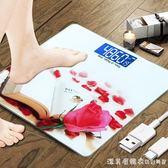 電子秤金妙USB充電款家用電子稱精準人體秤健康秤體重秤成人稱重稱 igo樣美眉韓衣