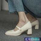 瑪麗珍鞋 粗跟瑪麗珍鞋女復古新款春季赫本風高跟鞋設計感小眾單鞋 星河光年