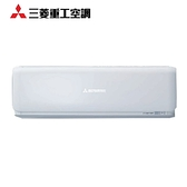 『MITSUBISH』三菱重工 1-1 變頻冷暖型分離式冷氣DXC50ZST-W/ DXK50ZST-W **含基本安裝**