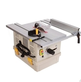 交換禮物無塵鋸青島塵霸無塵鋸多功能小型推臺鋸木地板無塵電鋸木工裝修斜切割機 LX