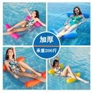 充氣吊床水上夾網浮排游泳裝備套裝泳池雙用成人靠背折疊躺椅浮床