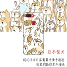 [r15pro 軟殼] OPPO R15 Pro CPH1831 手機殼 外殼 保護套 日本柴犬