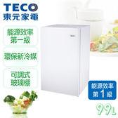東元TECO 小鮮綠系列 99L單門冰箱 R1091W (無電梯需加收樓層費)