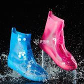 雨鞋套 雨鞋男女登山硅膠雨鞋套防水雨天加厚防滑耐磨底成人下雨兒童防雨 伊芙莎