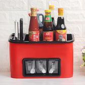 調料盒套裝廚房用品用具調味盒調料罐佐料盒鹽罐廚房收納盒家用WY【情人節禮物限時八五折】