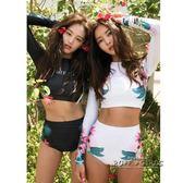 韓國顯瘦高腰分體比基尼長袖防曬衣沖浪浮潛水服水母服沙灘泳衣女   泡芙女孩輕時尚
