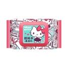 Hello Kitty 超純水柔濕巾(加蓋30抽)【小三美日】三麗鷗授權