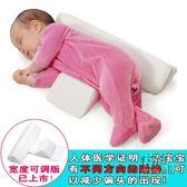 BB嬰兒矯正睡枕防偏頭側睡枕頭寶寶定型枕新生兒防翻身枕神器0-1 自由角落