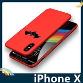 iPhone X 黑暗騎士裸機殼 PC硬殼 磨砂類金屬 絲柔觸感 蝙蝠俠 全包款 保護套 手機套 手機殼