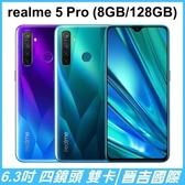 【晉吉國際】realme 5 Pro 4G+4G 雙卡雙待 6.3吋螢幕 8GB/128GB 四鏡頭 雙卡手機 指紋辨識