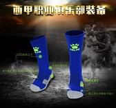 足球襪短襪毛巾底加厚運動襪男籃球襪子比賽訓練【步行者戶外生活館】