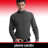Pierre Cardin皮爾卡登 保暖時尚彩色半高領衫-台灣製造