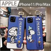 【卡通公仔】iPhone 11 Pro Max 史努比 手機套 腕帶手機殼 背帶 長短 掛繩 全包軟殼 支架保護套 i11