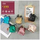 吊飾-亮片蝴蝶結吊飾零錢包-共6色-A11110376-天藍小舖
