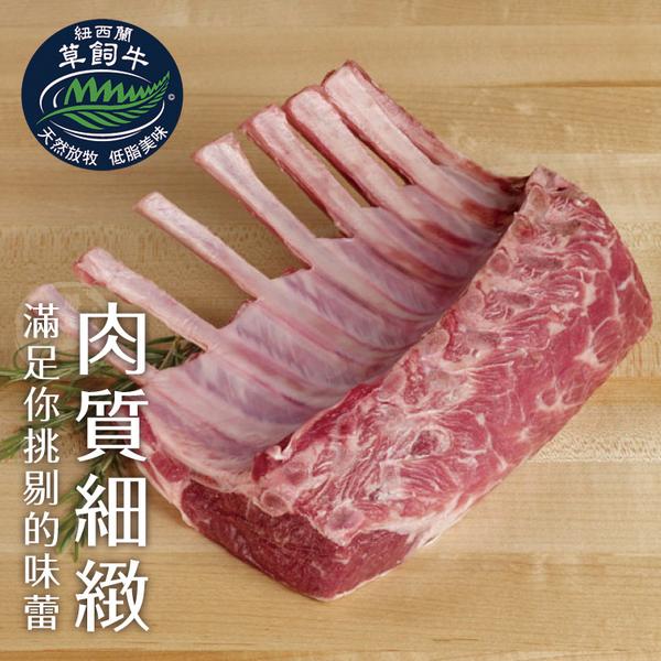 【超值免運】紐西蘭頂級小牛OP肋排~原裝包2包組(1000公克/1包)