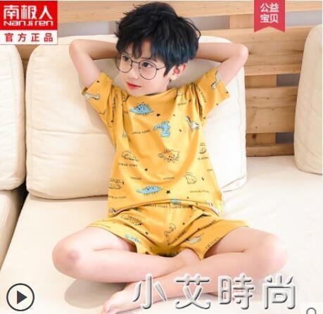 兒童睡衣夏季男童純棉短袖男孩中大童薄款家居服空調服套裝春夏裝 小艾新品