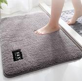 防滑墊浴室門口吸水腳墊進門門墊家用地毯廁所墊子【聚寶屋】