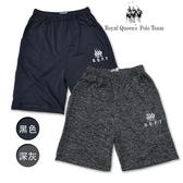 運動褲 短褲 吸濕 透氣 *2色[9912] RQ POLO 中大童  男童 120-170碼 春夏 童裝 現貨
