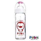 PUKU 藍色企鵝-寬口玻璃奶瓶230CC-粉色 大樹