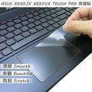 【Ezstick】ASUS X550JX...