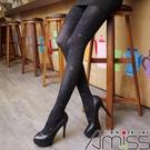 Amiss【A121-23】獨家日系經典...