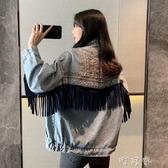 新款韓版泫雅牛仔外套女寬鬆刺繡流蘇牛仔襯衫潮小眾設計上衣 交換禮物