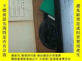 二手書博民逛書店罕見1990年中亞研究,第2.4期Y223524